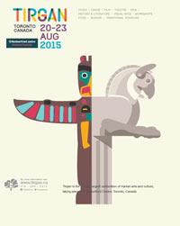 Tirgan 2015 Poster