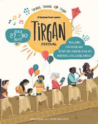 Tirgan 2017 Poster