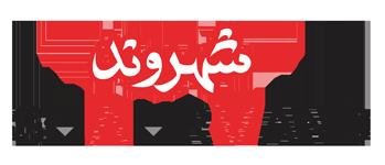Shahrvand Mazazine Sharvand