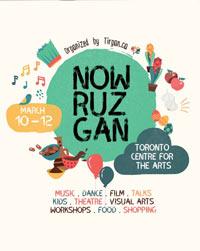 Nowruz 2017 Poster