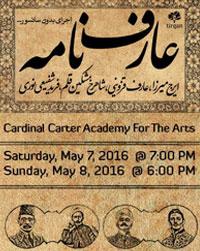 Arefnameh Poster