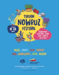 Nowruz 2018 Poster